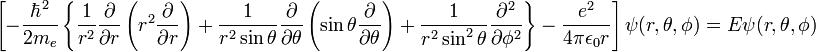 シュレーディンガー方程式